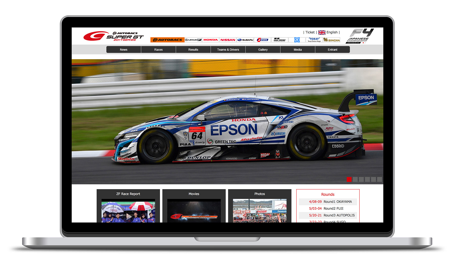 SUPER GT Official Website 公式ウェブサイト